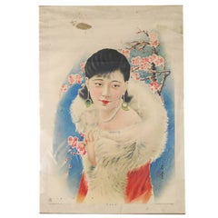 Early 20th Century Chinese Fashion Poster