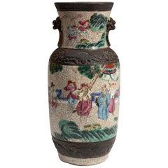 Early 20th Century Chinese Glazed Enamel Porcelain Vase