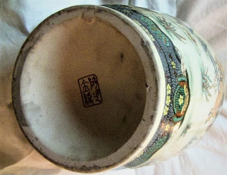 Early 20th Century Chinese Hunt Scene Floor Vase and Lidded Urns For Sale 6