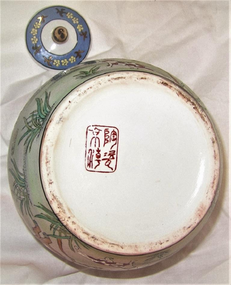 Early 20th Century Chinese Hunt Scene Floor Vase and Lidded Urns For Sale 10