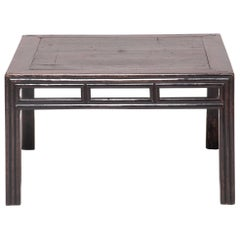 Early 20th Century Chinese Low Square Table