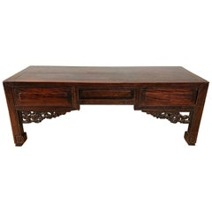 Early 20th Century Chinese Low Table
