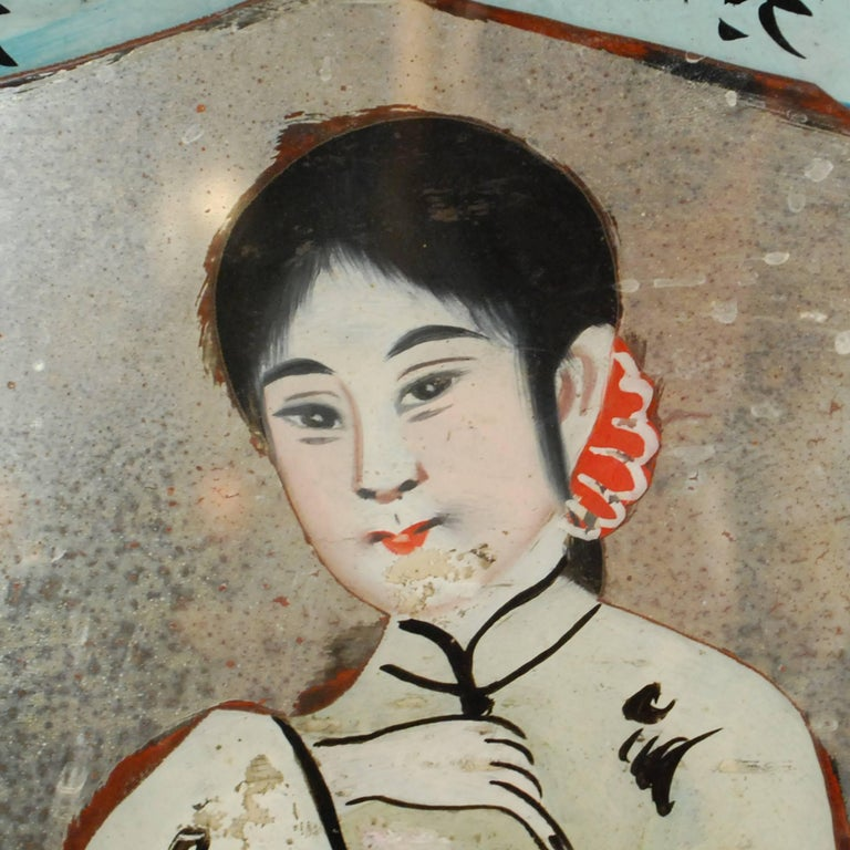 Qing Early 20th Century Chinese Reverse Glass Painting For Sale