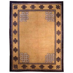 Early 20th Century Chinese Warm Beige Handmade Wool Rug