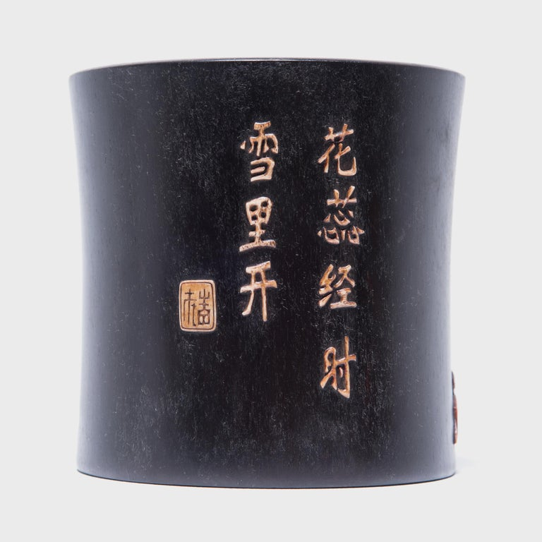 Qing Early 20th Century Chinese Zitan Brush Pot For Sale