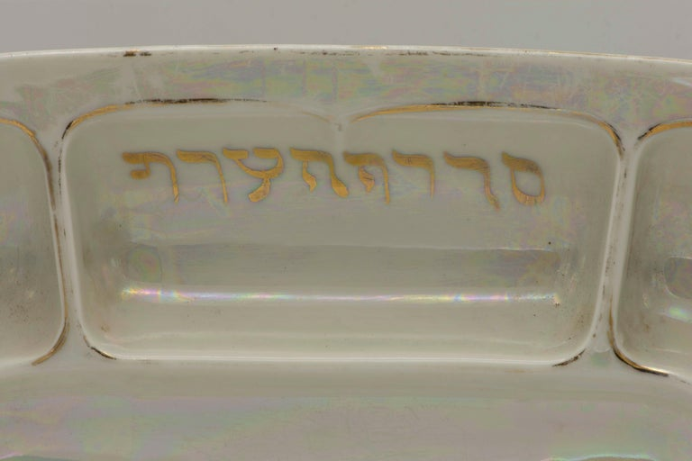 Early 20th Century Czech Porcelain Passover Seder Plate For Sale 1