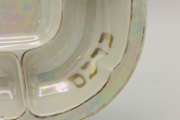 Early 20th Century Czech Porcelain Passover Seder Plate For Sale 4
