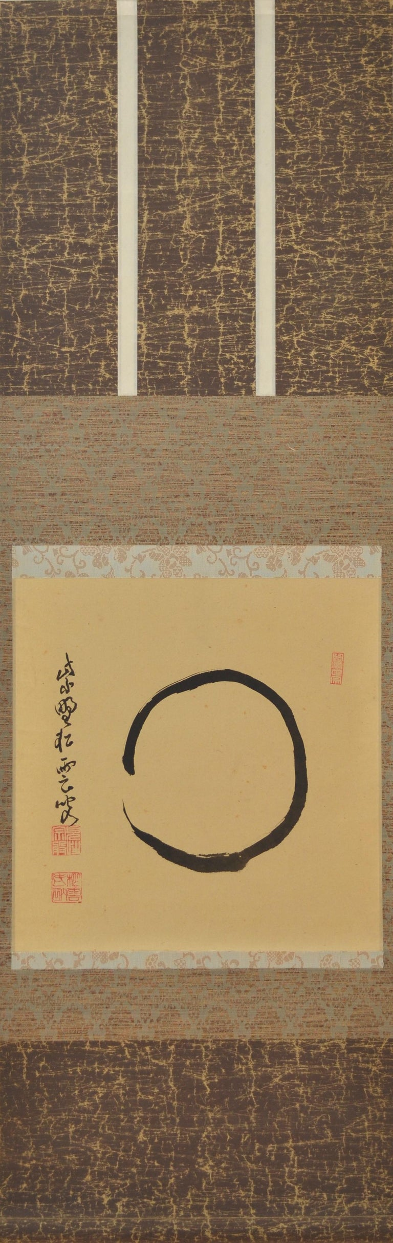A very delicate, unusual thin Enso painting from the brush of the 468th Daitoku-ji temple's head monk Shuhan Genpo (1848-1922), who is often found under the name Sohan Genpo in english transscriptions. Shuhan Genpo has been 468th head monk of