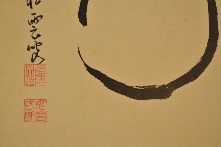 Japanese Early 20th Century Enso Zen Circle by Zen Master Shuhan Genpo For Sale