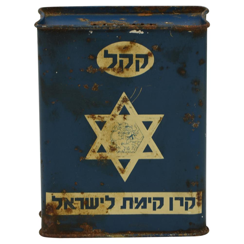 Early 20th Century German JNF Tin Charity Box