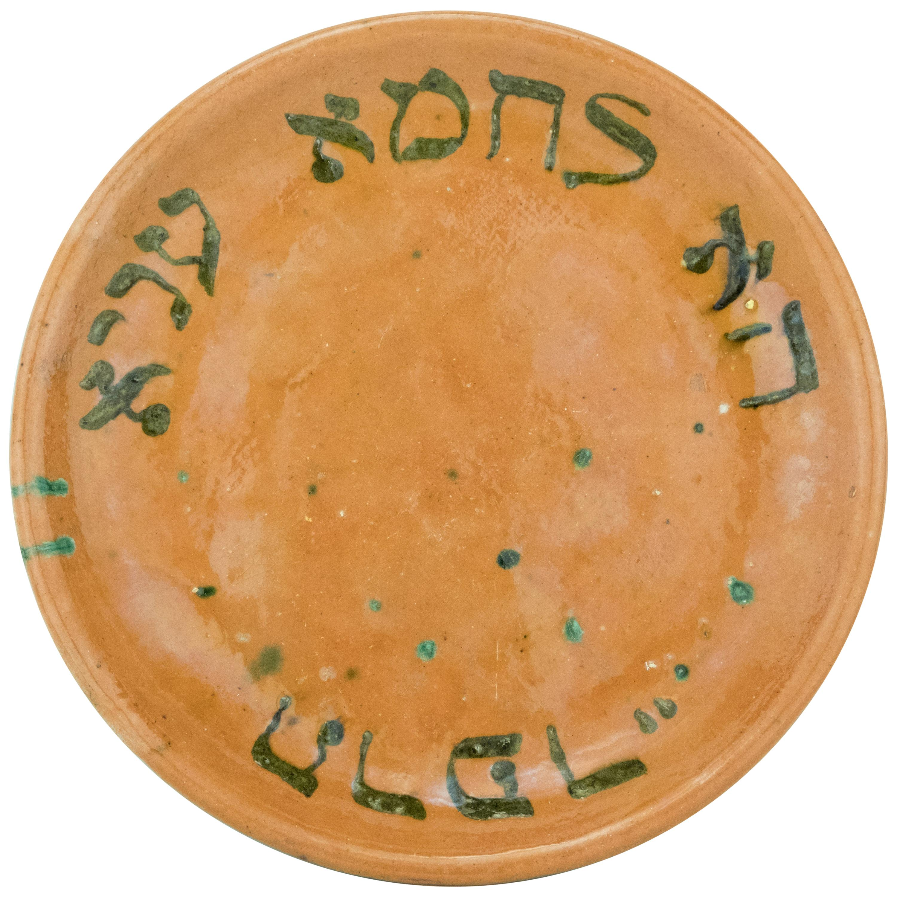 Early 20th Century Glazed Earthenware Passover Plate