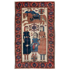 Early 20th Century Handmade Persian Kurd Pictorial Accent Rug