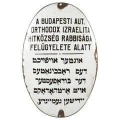 Early 20th Century Hungarian Enamel Kosher Butcher Shop Sign