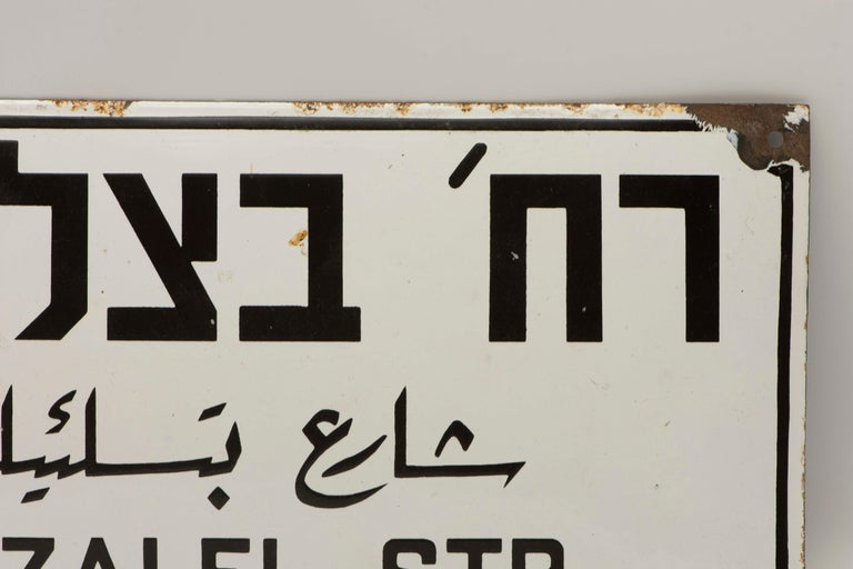 Early 20th Century Israeli Iron and Enamel Street Sign For Sale 1