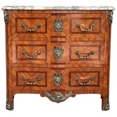 Early 20th Century Italian Period Baroque Sepentine Chest with Marquetry