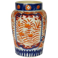 Early 20th Century Japanese Imari Vase