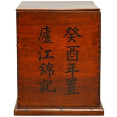 Early 20th Century Japanese Inscribed and Dovetailed Merchant's Storage Box