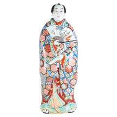 Early 20th Century Japanese Kutani Courtier