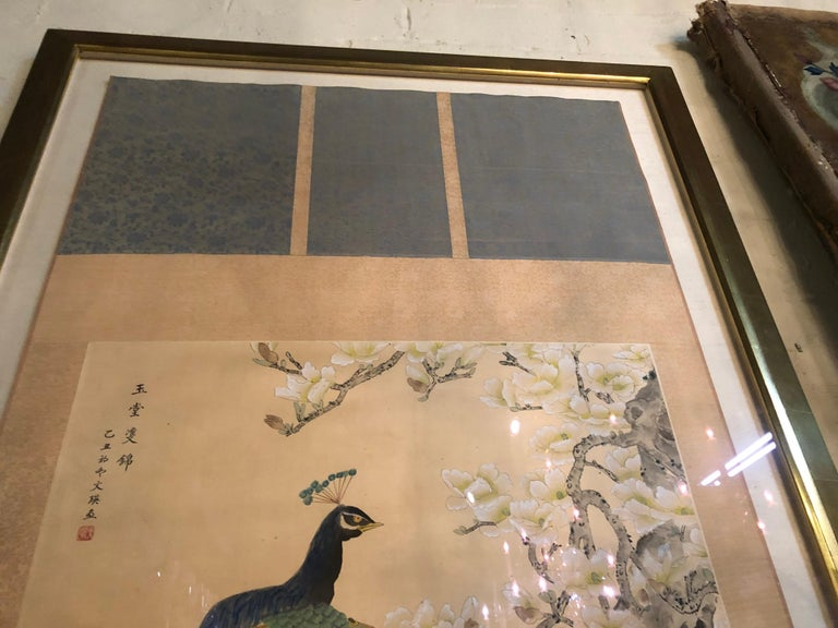 Early 20th Century Japanese Watercolor of Peacocks on Silk Background For Sale 3