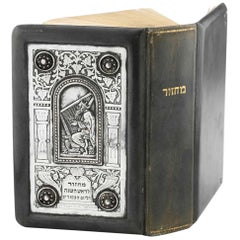 Early 20th Century Silver and Leather Book Binding by Bezalel School Jerusalem