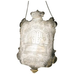 Early 20th Century Torah Shield, Jerusalem