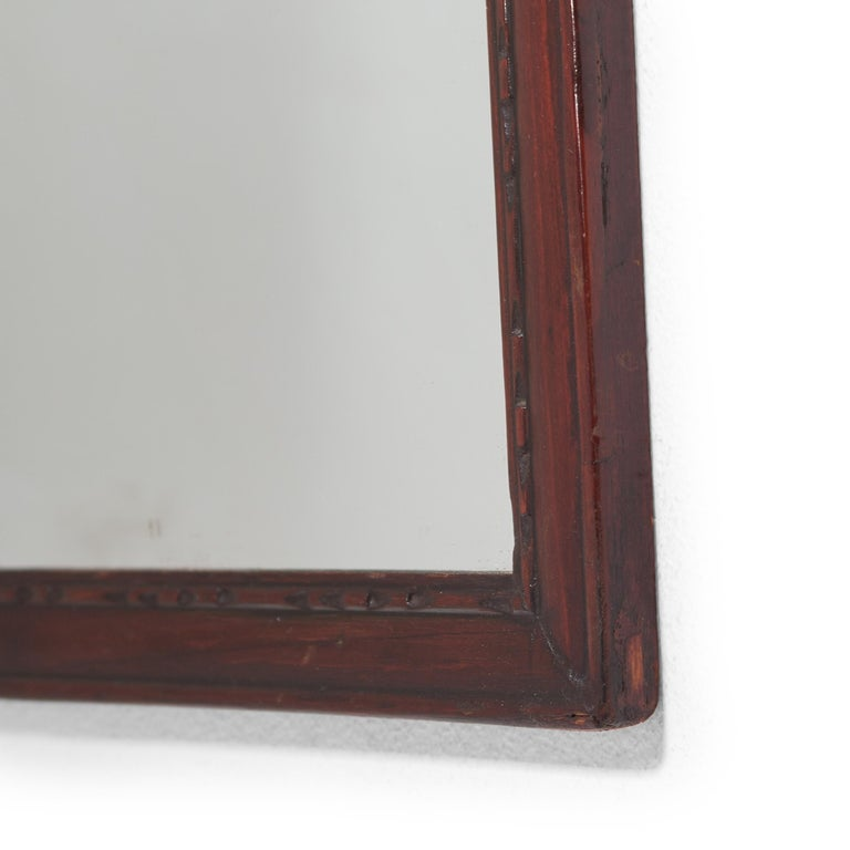 Qing Early 20th Century Narrow Chinese Mirror For Sale