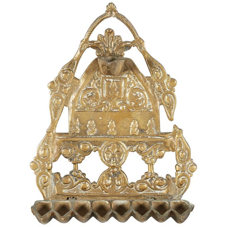 "Early 20th Century North-African ""Fleur-de-lis"" Brass Hanukkah Lamp Menorah For Sale"