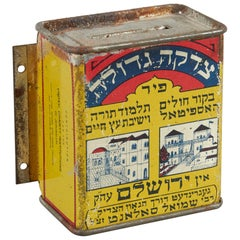 20th Century Painted Tin Charity Box by Alfred Zaltzman, Jerusalem