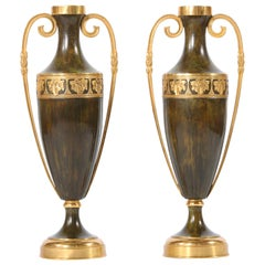 Early 20th Century Pair Tall Patinated Bronze Vases / Pieces