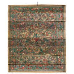 Early 20th Century Rectangular Colored Open-Work Wood Tibetan Thangka, 1920