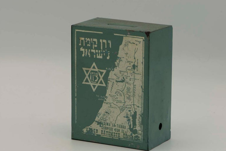 Extremely rare South American Iron JNF/KKL Charity box, circa 1920. Decorated with a map of Israel, Star of David with the word Zion inside, and titled in Hebrew