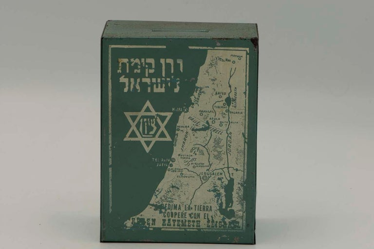Early 20th Century South American JNF Iron Charity Box In Good Condition For Sale In New York, NY