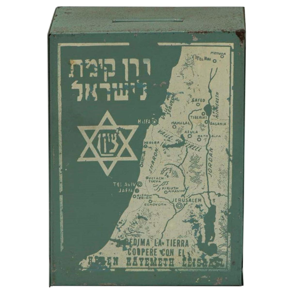 Early 20th Century South American JNF Iron Charity Box
