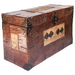 Early 20th Century Tibetan Leather Chest with (distressed) Silk Tapestry Panels