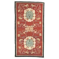 Early 20th Century Tibetan Rug