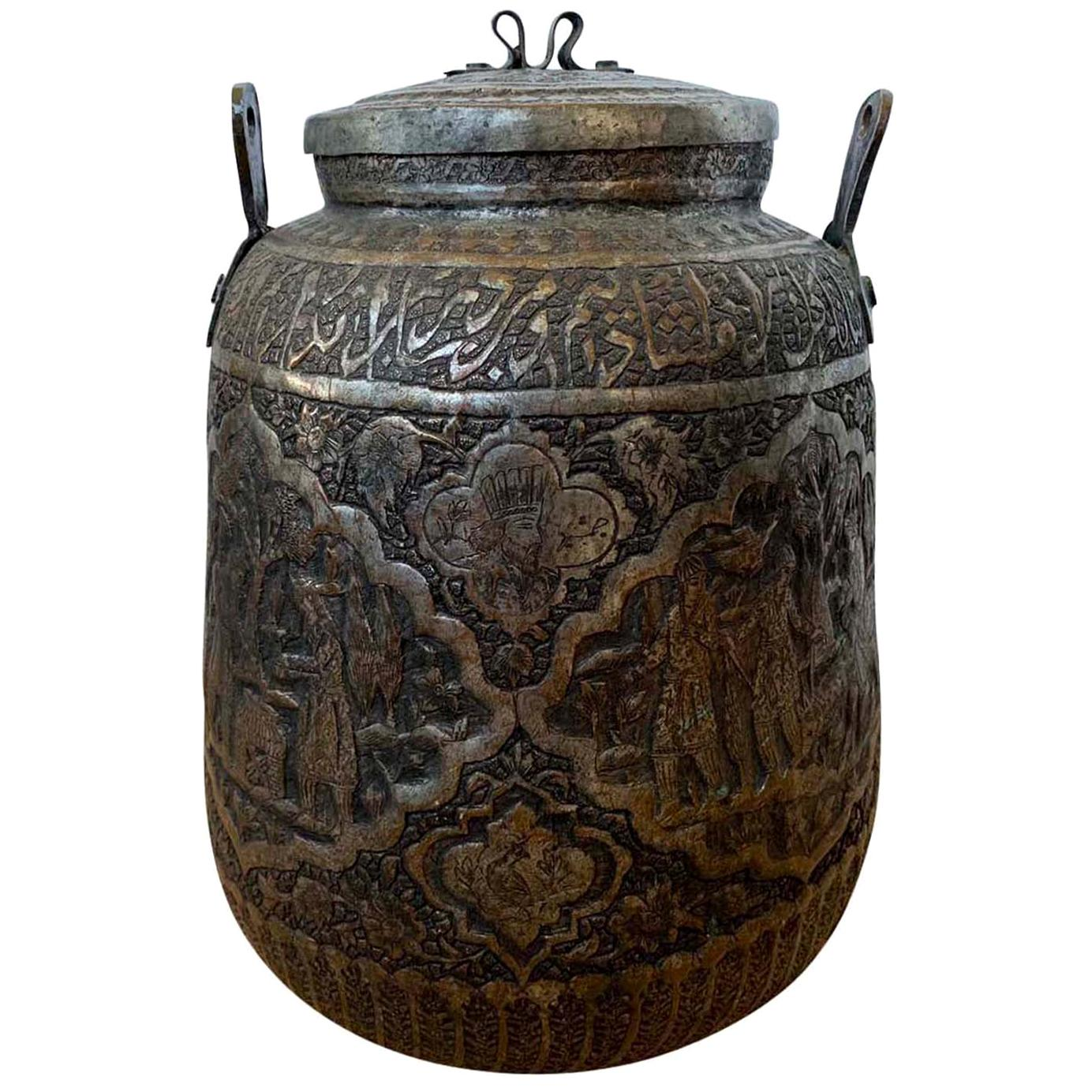 Early 20th Century Turkish Hand-Hammered Copper Covered Pot