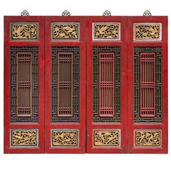 Early 20th Century Window Carvings from Fujian, China