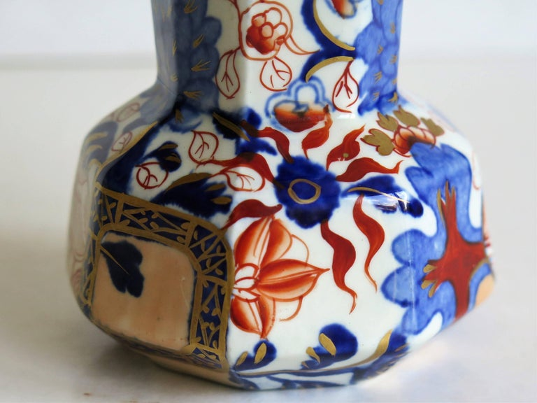 Early Davenport Ironstone Small Hydra Jug Jardiniere Pattern, English circa 1815 For Sale 6