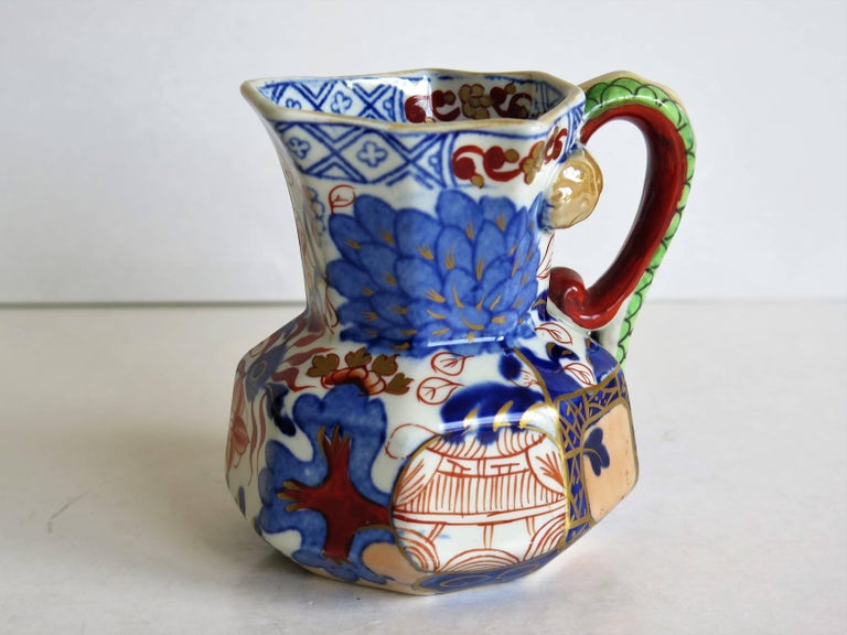 Early Davenport Ironstone Small Hydra Jug Jardiniere Pattern, English circa 1815 In Excellent Condition For Sale In Lincoln, Lincolnshire