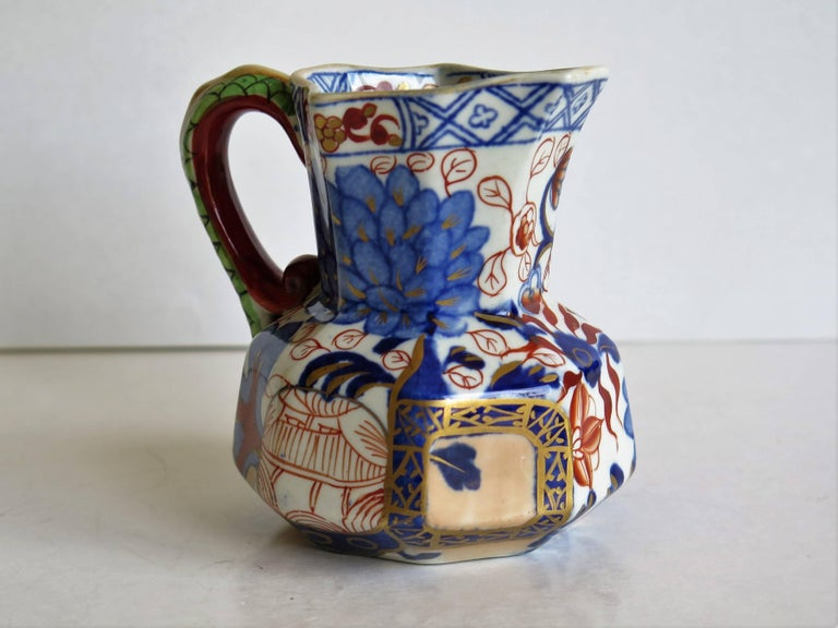 Early Davenport Ironstone Small Hydra Jug Jardiniere Pattern, English circa 1815 For Sale 1