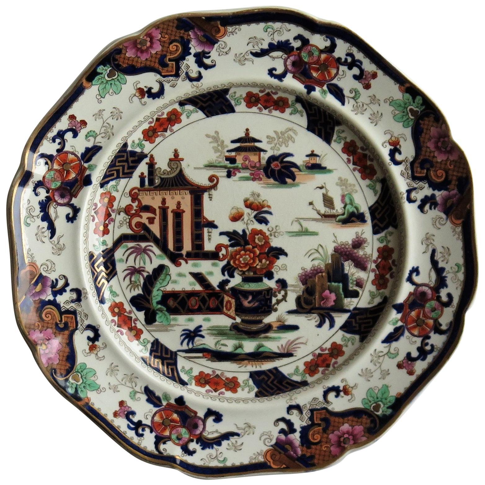 Early John Ridgway Ironstone Plate Chinoiserie Pattern 4118, English, circa 1835