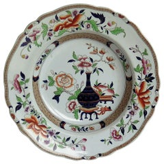 Early John Ridgway Soup Plate Aukland Chinoiserie Pattern, English, circa 1835