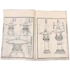 Early Kyoto Gardens and Lanterns Complete Japanese Antique Woodblock Book