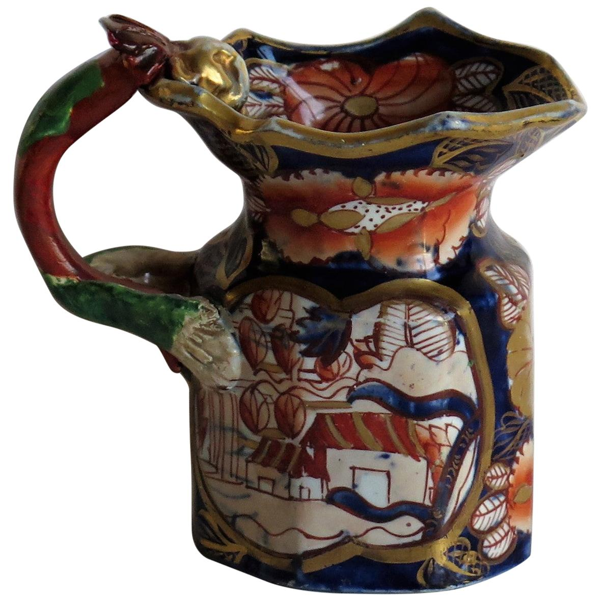 Early Mason's Ironstone Cream Jug or Pitcher in School House Pattern, circa 1820