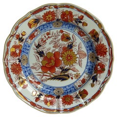 Early Mason's Ironstone Desert Dish or Plate in Rare Gold Chrysanthemum Pattern