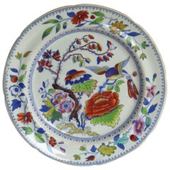Early Mason's Ironstone Dinner Plate Flying Bird Ptn Retailers mark, circa 1825