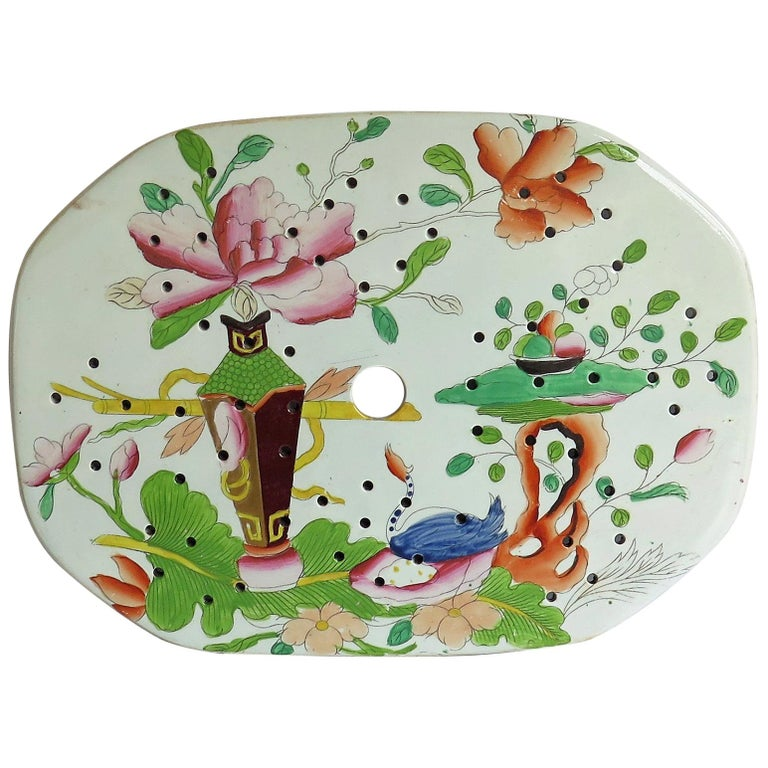 Early Mason's Ironstone Drainer Plate in Table and Flower Pot Pattern, Ca 1815 For Sale