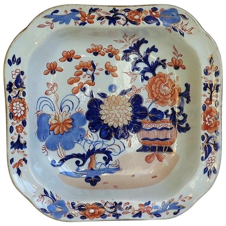 Georgian Mason's Ironstone Large Dish or Bowl Gilded Japan Basket, circa 1818 For Sale