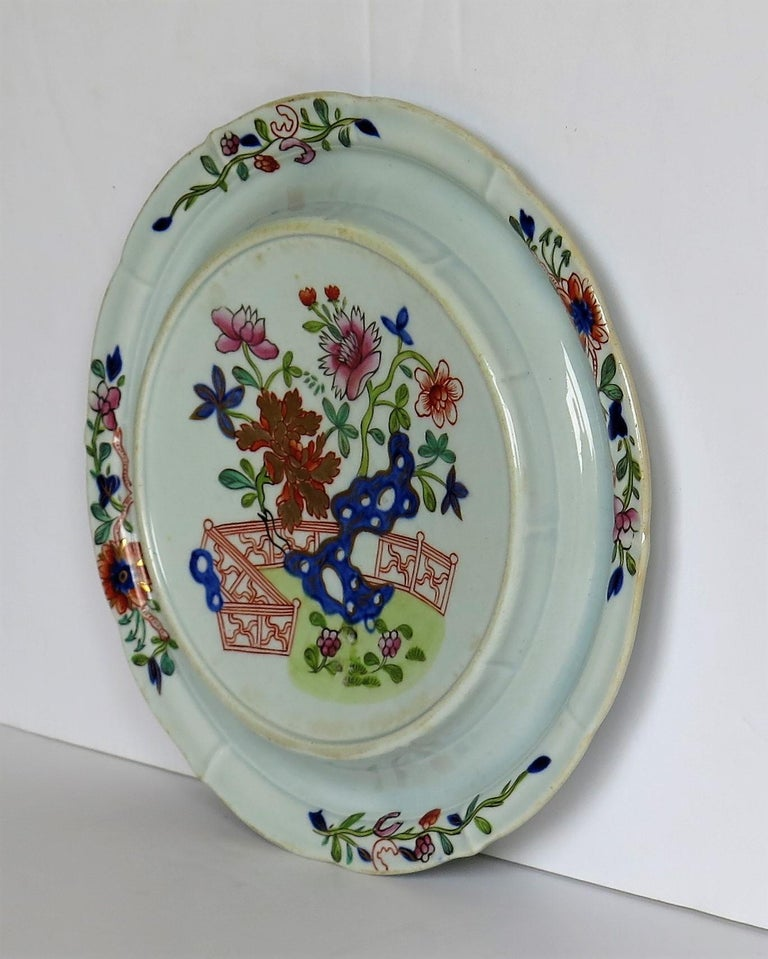 English Early Mason's Ironstone Teapot Stand in Fence, Rock and Gold Flower Ptn For Sale