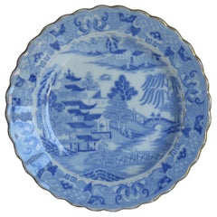 Early Miles Mason Desert Dish or Plate Blue and White Boy at the Door Pattern